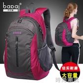 旅游背包雙肩旅行包女大容量雙肩包男休閒戶外運動防水輕便登山包 時尚潮流