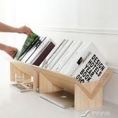 實木組裝書架桌上落地小書柜學生桌面收納置物架辦公室簡易小書架 igo 樂芙美鞋