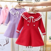 女童洋裝 女童洋裝秋裝女寶寶洋氣公主裙新款秋冬童裝針織長袖毛衣裙 快速出貨