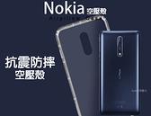 【正品氣墊空壓殼】NOKIA 3 3.1 X6 2018 防撞空氣力學 皮套手機套殼保護套殼