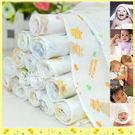 純棉雙層紗布巾/手帕 10條一組(包)【新生兒必備】