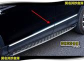 莫名其妙倉庫【5L010 車身防撞條】2017 Ford 福特 The All New KUGA 車身防撞鍍鉻飾條