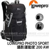 LOWEPRO 羅普 Photo Sport 200 AW 攝影運動家 (24期0利率 免運 立福貿易公司貨) 後背相機包