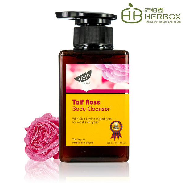 荷柏園Herbox 阿拉伯薔薇沐浴精 300ml
