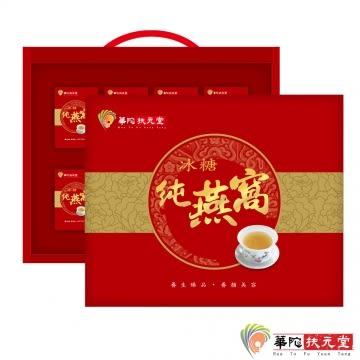 華陀扶元堂-冰糖純燕窩1盒(8瓶/盒)