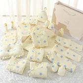 棉質嬰兒衣服春秋夏季新生兒禮盒套裝0-3個月6初生剛出生寶寶用品【全館好康八折】