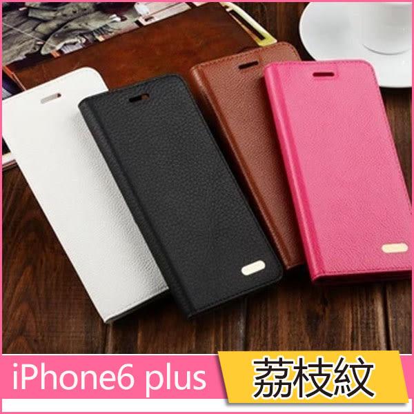 凱悅 iPhone6 真牛皮 手機套 荔枝紋 手機殼 i6/4.7 i6/5.5手機皮套 真皮套