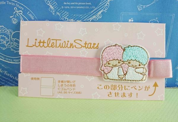【震撼精品百貨】Little Twin Stars KiKi&LaLa 雙子星小天使~伸縮帶