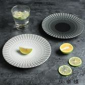 黑白簡約甜品盤釉下彩西式平盤