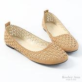 ★零碼出清★Keeley Ann 復古圓頭網狀縷空平底包鞋(杏)