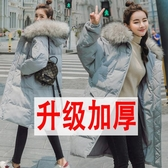 棉衣女裝2019新款冬季羽絨棉服加厚外套中長款韓版學生面包服棉襖 滿天星