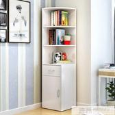 簡易書架落地置物架簡約現代書櫃多功能組裝儲物櫃客廳轉角三角櫃 韓慕精品 YTL