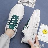 春季男鞋2021年新款潮流百搭運動青少年網紅休閒小白平底板鞋潮鞋