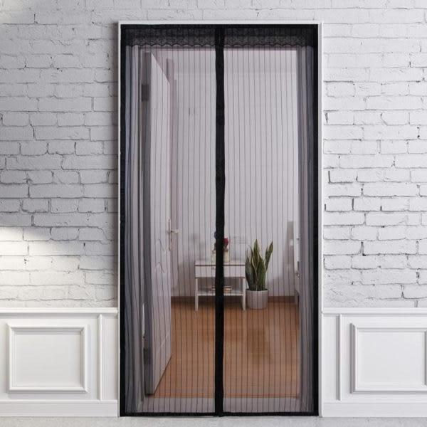 魔術貼防蚊門簾夏季高檔磁性紗門加密紗窗