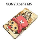 海賊王皮套 [J22] SONY Xperia M5 E5653 航海王 喬巴【台灣正版授權】