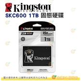 金士頓 Kingston SKC600 1TB 公司貨 2.5 吋 SATA SSD 讀取 550MB 固態硬碟