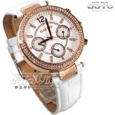 GOTO 滿天星鑽 閃耀亮鑽 三眼多功能滿鑽 玫瑰金 皮帶錶 GL0395M-42-241 時間玩家