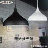 吊燈現代簡約創意單頭小個性餐廳理發店吧台飯廳圓形彩色燈罩燈 igo漾美眉韓衣