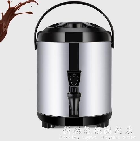 奶茶桶商用豆漿桶雙層不銹鋼大容量茶水桶牛奶咖啡桶奶茶店保溫桶 科炫數位