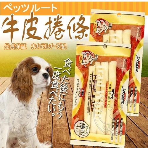 【培菓平價寵物網 】Petz Route沛滋露》60201原味牛皮捲條(4入)