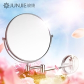 化妆镜 浴室化妝鏡折疊酒店衛生間旋轉伸縮鏡子雙面放大美容鏡壁掛免打孔 交換禮物