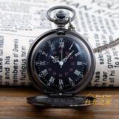懷錶復古配飾白領學生錶潮流男女項鍊石英錶照片手錶翻蓋陀錶掛錶