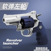 小月亮左輪玩具手小槍砸響炮兒童軟彈槍格洛克柯爾特仿真模型手搶 極簡雜貨
