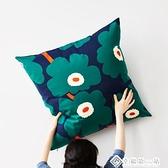 靠枕系列 太陽花柔軟大抱枕套靠墊沙發床頭靠枕大靠背墊 幸福第一站