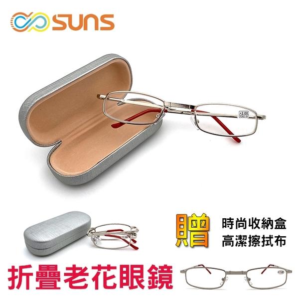 折疊老花眼鏡 全框老花 男女適用 時尚輕巧佩戴舒適 方便攜帶
