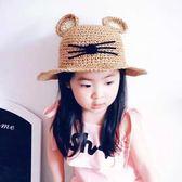 萬聖節狂歡 寶寶帽子女童太陽帽編制兒童草帽女夏遮陽帽男童防曬帽夏季漁夫帽 桃園百貨