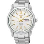 【分期0利率】SEIKO 精工錶 日本製造 精工5號 自動上鏈機械錶 全新原廠公司貨 SNKP15J1