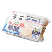廚房用濕紙巾 30P NITORI宜得利家居