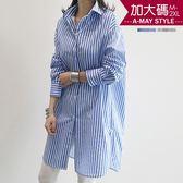 顯瘦直條紋寬鬆長版襯衫(M-2XL加大碼)