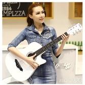 初學者學生兒童30寸民謠木吉他單板新手入門38寸可彈奏練習樂器 qz5093【Pink中大尺碼】