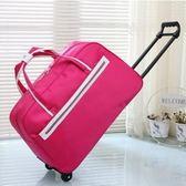 旅行行李袋-大容量防水牛津布手提拉桿包3色73b3[時尚巴黎]