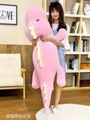 可愛恐龍毛絨玩具大號公仔娃娃韓國抱枕「夢露時尚女裝」