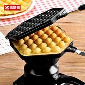 家用雞蛋仔機模具商用QQ蛋仔烤盤機商用燃氣電熱蛋仔餅干蛋糕機器    遇見生活