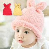 毛絨兔耳加厚保暖帽 童帽 毛帽 絨毛帽