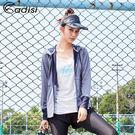 UPF30+ 具瞬間散熱、阻擋紫外線雙重功效 帽內裡與袖子印花 兩側手插口袋 前側口袋夾層零錢袋