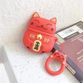 可愛招財貓無線藍牙耳機卡通女生雙耳高音質蘋果通用 快速出貨
