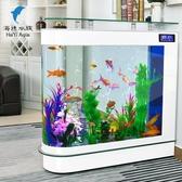 水族箱 子彈頭魚缸客廳家用中型水族箱玻璃1.2米1.5米生態落地屏風魚缸 MKS薇薇