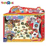 玩具反斗城  魔法吊飾夢工廠妖怪手錶篇