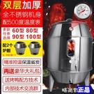 木炭90型雙層80商用烤鴨爐帶視窗叉燒吊爐燒臘雞鵝羊排不銹鋼MBS「時尚彩紅屋」