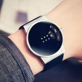 韓國潮流時尚中性黑白男表女表創意學生皮帶個性簡約五彩轉盤手錶滿天星