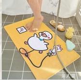 浴室防滑墊兒童卡通環保PVC腳墊子家用淋浴房洗澡防摔衛生間地墊 PA16676『男人範』