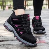 健步鞋 秋冬老人鞋女防滑軟底中年媽媽運動休閒鞋老年健步鞋保暖棉鞋 5色