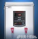 科菲沃開水器商用全自動電熱開水機箱大容量...