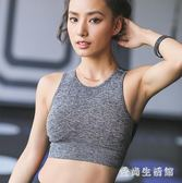 運動文胸 內衣女聚攏定型文胸瑜伽鏤空美背心式bra健身背心 BF23012『愛尚生活館』