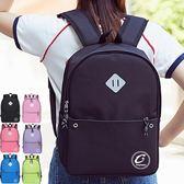 書包 新款學院風韓版潮包包女大中學生書包雙肩包女男背包大容量電腦包·夏茉生活