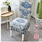 椅套 椅子套餐家用飯店餐廳彈力萬能罩連體椅背座凳套通用簡約